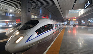 The bullet train in the Guangzhou East Station