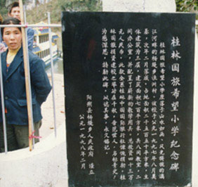 A monument was put up by local farmers