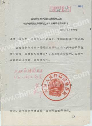The Approval of the Above Application by the State Council