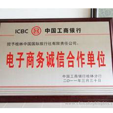 CITS Guilin was awarded as an honest and faithful partner in e-business by ICBC