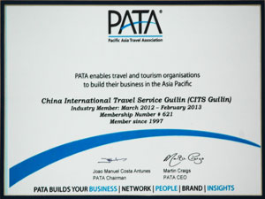 The Latest Certification of PATA