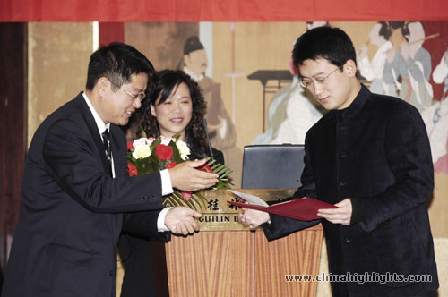 Award to a Xian Tour Guide
