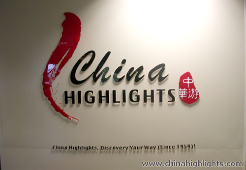 China Highlights Logo Wall