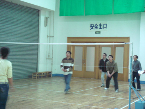 Office Volleyball Competition 3