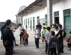 Play with the kids in the school