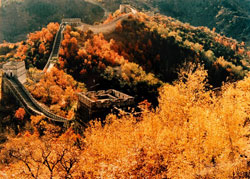 Mutianyu Great Wall in autumn colors