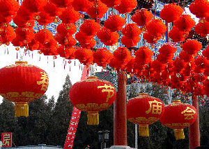 Beijing New Year temple fair