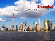 Shanghai Travel Brochure