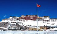 Essence of Lhasa