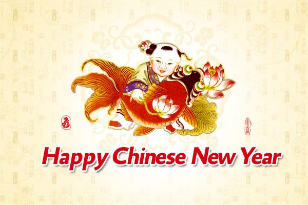 Free Greeting Cards Chinese New Year Card