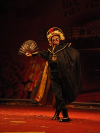 Face Changing of Sichuan Opera