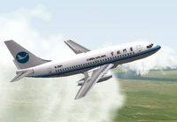 China Xiamen Airlines
