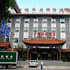 Beijing Huafu International Hotel