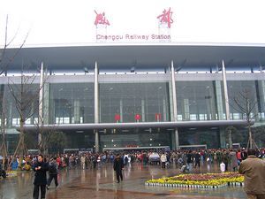 Chengdu Railway Station, China Train