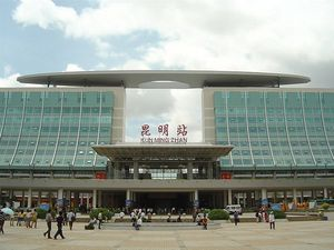 Kunming Railway Station: Overview, Map and Ticket Office on hefei bus map, changchun bus map, wuhan bus map, haikou bus map, changzhou bus map, bangalore bus map, osaka bus map, ho chi minh city bus map, foshan bus map, nanchang bus map, fukuoka bus map, chongqing bus map, yichang bus map, harbin bus map, shenzhen bus map, ningbo bus map, shenyang bus map, lanzhou bus map, lijiang bus map, ipoh bus map,