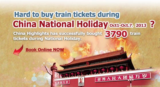 China Train Ticket Search & Buy