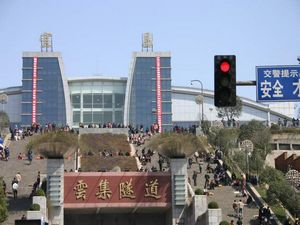 Yichang Railway Station