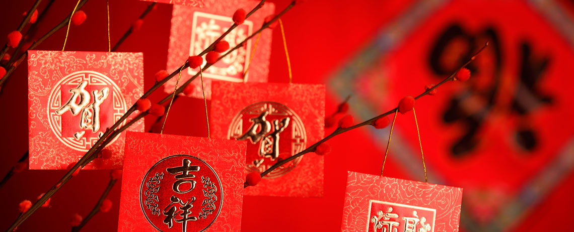 Celebrate Chinese New Year's Eve just as locals in Beijing do!