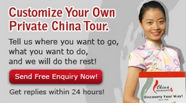 Customize China Tour
