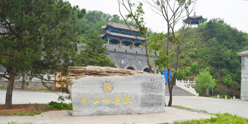 One Day Great Hiking Tour From Simatai West To Jinshanling