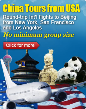 China Tours from USA
