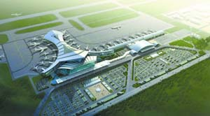 Guilin Liangjiang Airport