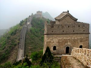 the scenery of the Great Wall at Huangyaguan section