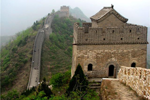 Huangyaguan Great Wall, The Great Wall section at ...