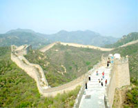 Great Wall Water Pass