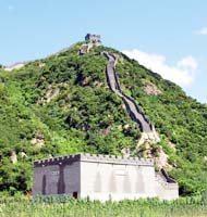Tiger Mountain Section of the Great Wall
