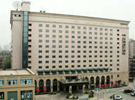 Grand Noble Hotel