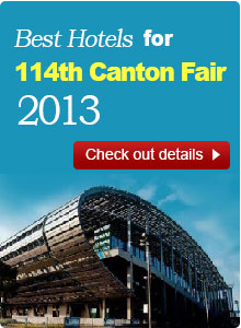 113th Canton Fair Hotel Booking