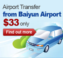 Baiyun Airport Transfer