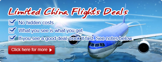 Find great deals on China Flights in real time from China Highlights!