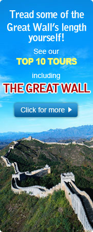 Top 10 China Tours including Great Wall
