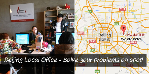 Beijing Local Office