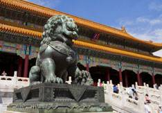 Stone lion in the Forbidden City