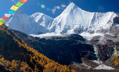 Autumn colors of Daocheng