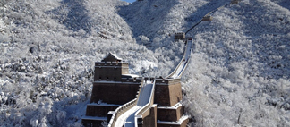 Great Wall in Snow