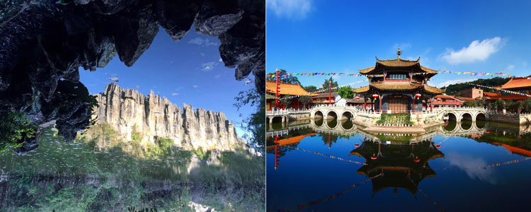 Stone Forest and Yuantong Temple