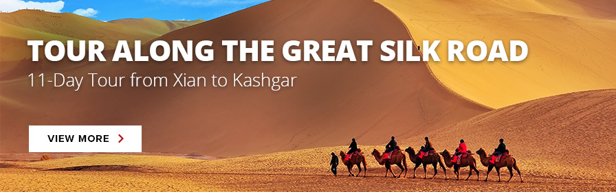 11-day Silk Road Tour