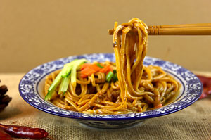 Dunhuang Yellow Noodles