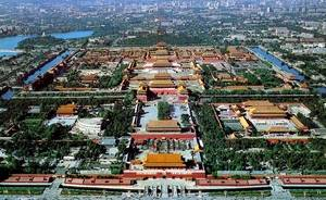 The Forbidden City, which is built according to strict fengshui theory
