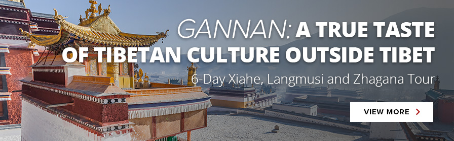 6-day Gannan Tour