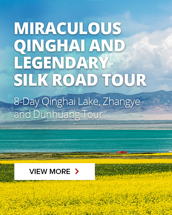 Qinghai & Silk Road Tour