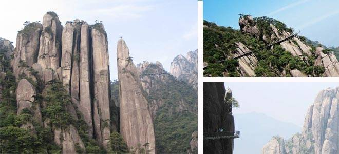 Mount Sanqing Scenic Area, Near the Yellow Mountains