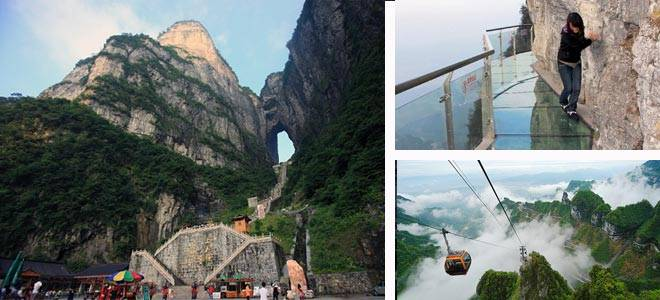 Tianmen National Forest Park, a Major Scenic Area in Zhangjiajie