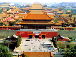 The Forbidden City Museum