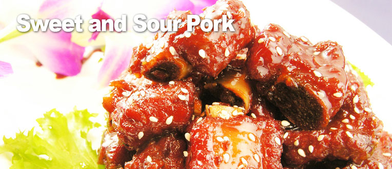 Sweet and sour pork ricepes