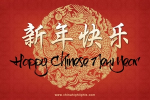Happy New Year in Chinese